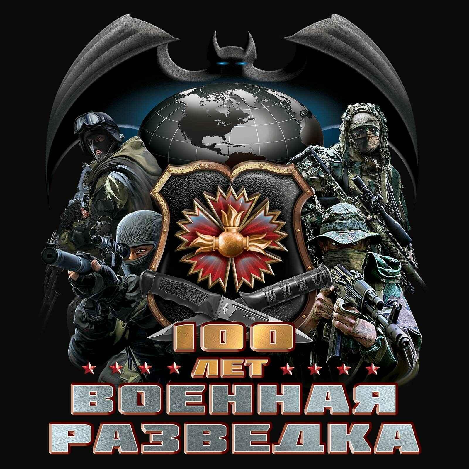 Мужская футболка Военная разведка армия в черном 100% хлопок. Футболки русский Бэтмен