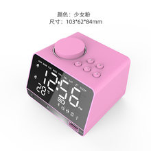 Multi Function Electronic Alarm Clock Smart Clock Wireless Bluetooth Speaker Rechargeable Mini Audio Radio(China)