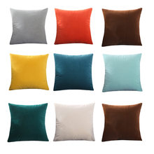 Veludo cor sólida travesseiro coxim sofá escritório lombar travesseiro grande encosto almofadas decorativas decoração para casa