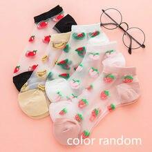 5 paires de chaussettes d'été en maille et dentelle pour femmes, style Harajuku, couleur aléatoire