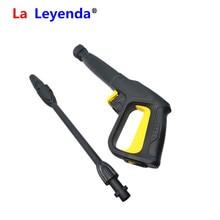 Laleyenda圧力洗濯機スプレーガン150bar karcher K2 K3 K4 K5 K6 K7拡張杖ランスノズル車の水clearnアクセサリージェット