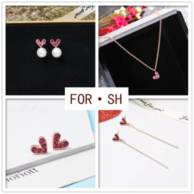 Love Necklace Peach Heart Earrings Korean simple for women brincos fashion jewelry mujer geometric Jewelry suit in Jewelry Sets from Jewelry Accessories
