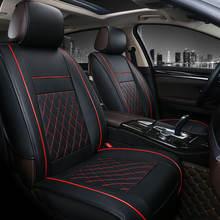 Чехлы для автомобильных сидений подушка автомобиля Всесезонная