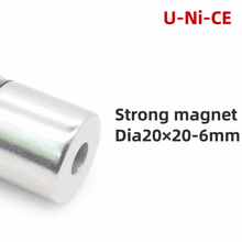 5pieces 20x20-6 neodymium magnet 20mm x20mm hole 6mm N35 rare earth round Super powerful permanent magnetic disc magnets