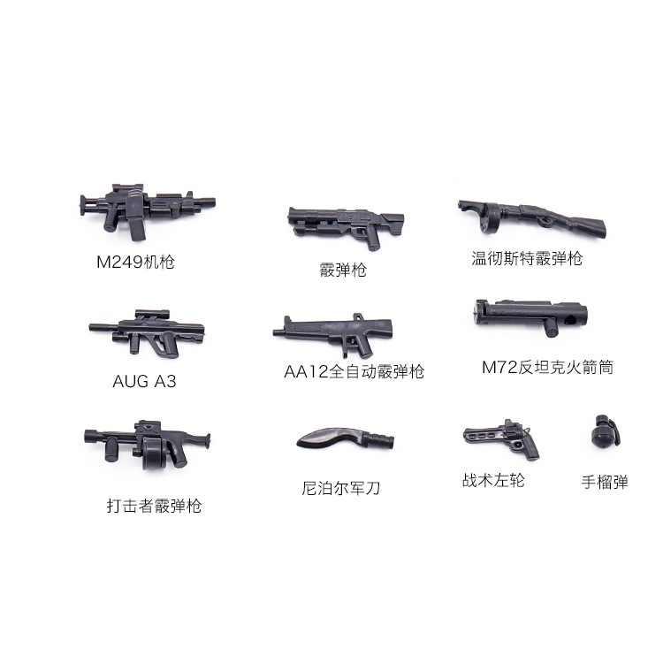 1PCS JX091 Moderno Bloco Do Brinquedo Arma arma partes Original Swat Polícia Militar Armas Acessórios Cidade Compatível Mini Figuras