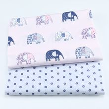 cotton fabric elephant print textile quilt twill fabric DIY sewing quilted baby dormitory decoration clothing fabric material cheap touching care Woven Breathable Brocade Fabric Warp see chart Other Fabric 100 Cotton Printed