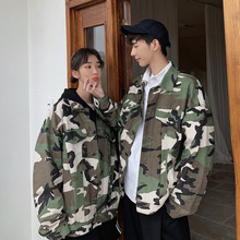 Autumn New Camo Jacket Men Fashion Casual Military Wind Coat Man Streetwear Wild Hip Hop Loose Bomber M-2XL