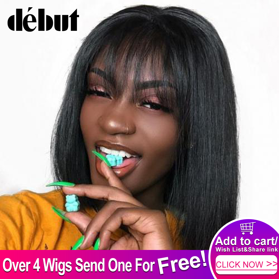 Debut Hair Wigs For Black Women Brazilian Remy Short Straight Human Hair Wigs With Bangs Ombre Bob Wig Free Shipping