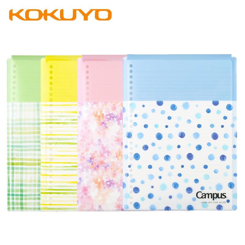 1pcs KOKUYO Limited Edition Campus Loose-leaf B5 Storage Bag Fresh and Cute File Bag Student Note Data Bag File Protection Bag