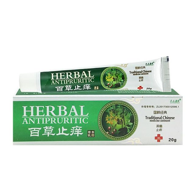 20g Natural Herbal Antibacterial Bacteriostatic Ointment Antifungal Dermatitis Psoriasis Eczema Itch Skin Disease Cream 5