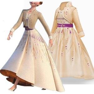 Fancy Dress Girl Princess Dress Dress Birthday Party Dress Costumes for Kids Girls Clothes Fantasia Vestidos