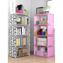 Simple Bookshelf Storage Shelve for Books Sundries Book Storage Organizer Floor Standing Bookcase Storage Cabinet Home Furniture