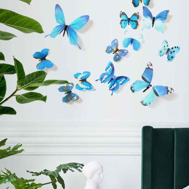 12 個 3D PVC かわいい蝶のウォールステッカー冷蔵庫ステッカーホームルームの装飾 Diy 美しい装飾ポスターの壁のステッカーアートデカール