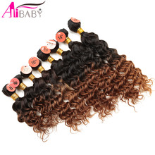 Synthetic-Hair-Extensions Alibaby Weave Hair-Weft for Black Women Deep-Wave-Sew Ombre-Color