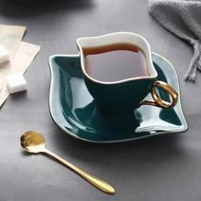 Роскошная кофейная чашка с ложкой, европейская креативная керамическая чайная чашка с листьями, набор кубек ДУ Кави, Скандинавская Золотая кофейная чашка, кружка FF70C34