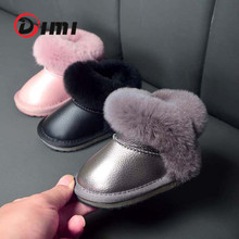 DIMI 2020 Winter Warm Baby Shoes for Boy Girl Toddler Boots Soft Microfiber Leather Waterproof  Non-Slip Plush Infant Snow Boots