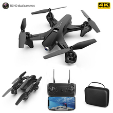 2020 New RC Drone With Camera WIFI FPV Dron With Wide Angle HD 4K 1080P Camera Height Hold Mode Foldable Quadcopter Drones Gifts