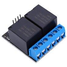 Бистабильный релейный модуль sl25a02 5 в 2 канала бистабильный