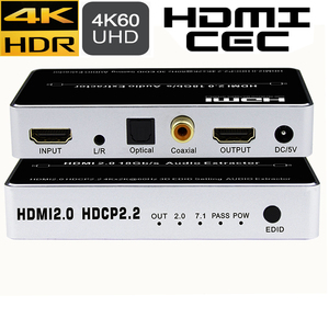 HDMI 2.0 audio extractor HDR 4K hdmi to 5.1 audio converter HDMI to 3.5mm audio+Spdif toslink HDMI audio splitter 2.0 switcher(China)