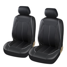2pcs PU Leather Car Seat Cover Automobile Front Protective Case Black Airbag Compatible Auto Accessories
