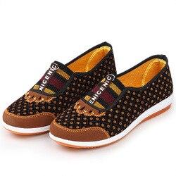 Neue Stil Alten Peking Atmungsaktive Tuch Slip-on Casual Schuhe Frauen Weichen Boden Licht gewicht Nicht-Slip Mode freizeit Wohnungen Schuhe