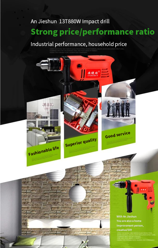H5fab04c7ce414312a1e224a228b7bddeb - Anjieshun 30 Pieces / Set Impact Drill Multi-function Electric Drill Dual-use Drill Set Home DIY AC 13 Mm 950W 3300rpm