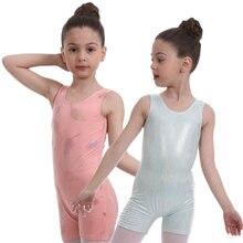 Гимнастический купальник детская одежда для гимнастики фигурного