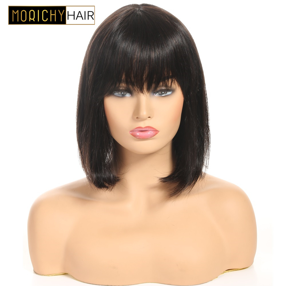 Morichy Human Hair Short Wigs With Bangs Short Cut Bob Straight Wigs Brazilian Non Remy Hair Wigs For Women Natural Black Color