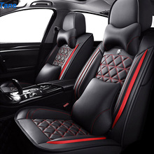 цена на Tane leather car seat cover For volvo v50 v40 s40 v60 s80 xc90 2007 s60 2012 xc60 xc40 xc70 accessories seat covers for cars