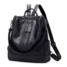 2020 New soft leather backpack waterproof black color double front zipper bags high quality bag pack for women bagpack clear design double zipper front backpack