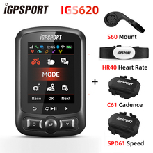 IGPSPORT Wireless Bike Speedometer IGS620 ANT Bluetooth Bicycle Computer GPS Navigation