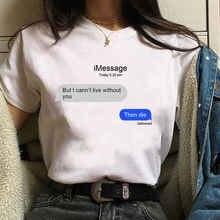 Новинка летняя стильная женская футболка забавная с коротким