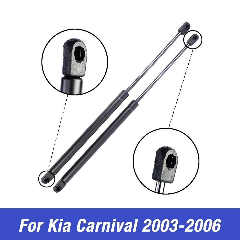 Soporte de elevación campana frontal descarga de resorte de gas puntales para Kia Carnival 2003-2006 para Kia Sedona 2003-2005 Barra para brazo amortiguador 0K53Y56620