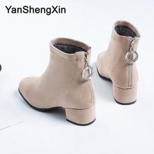 YANSHENGXIN Shoes Woman Boots Rhinestone Zip Ankle Kitten Heels Women Autumn Winter Large Size Ladies Booties