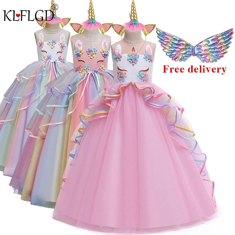 2021 Одежда для взрослых детей, длинные, косплей, вечерние разноцветные платья из фатина для девочек; Пышное Платье Единорог принцесса платье,...