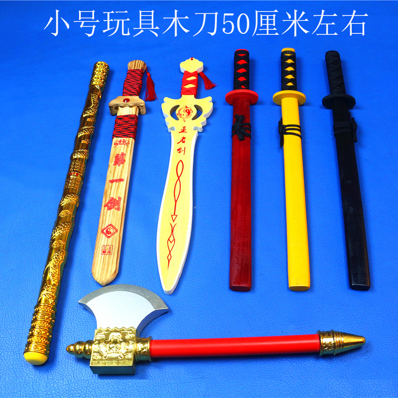 small size Children s toys wooden bamboo knife sword toy sword wooden knife sword axe toys