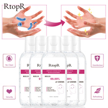 5PCS Hand Sanitizer Disposable Quick dry 99.9% Antibacterial Disposable Disinfection Gel Portable Wipe Out Bacteria 75% Alcohol