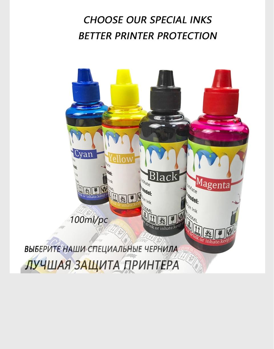 Canon Pixma IP2770 IP2772 MP237 MP245 MP258 MP268 MX426 MX416
