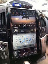 Voiture Tesla écran Vertical GPS Radio lecteur vidéo pour TOYOTA LAND CRUISER 200 LC200 2007-2015 voiture GPS lecteur radio unité de tête