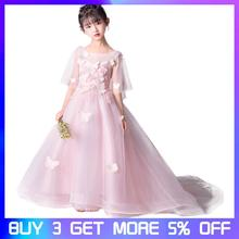 Girls dress Girls Mesh Princess Dress Wedding Birthday Party Long Trailing Dress Kids Elegant Princess Lace Flowers Dresses