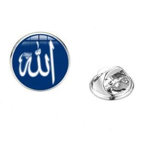 Image 2 - SONGDA Arabic Muslim Islamic God Allah Lapel Pin Classic Pattern Handmade Glass Gem Stainless Steel Brooch Religious Accessories