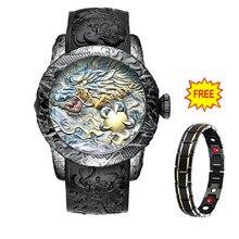 Top Brand Quartz Watch Waterproof Sport Male Clock Black Men Watches Fashion 3D Engraved Dragon Relogio Masculino Luxury