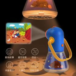 MiDeer Mi Deer CHILDRENS Toy Projector Multi-functional Story Three-in-One Star Night Light Baby Small Night Lamp