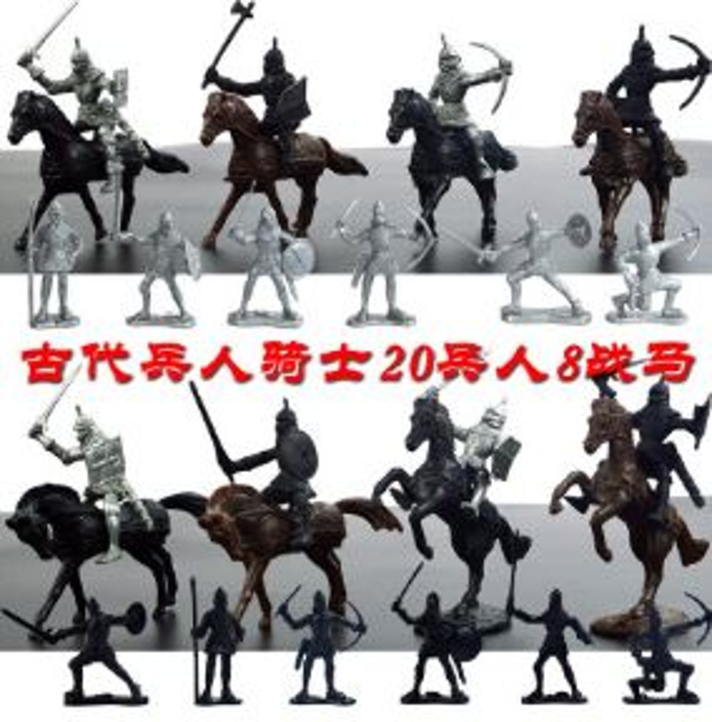 28pcs Medieval Knights Warriors Horses Kids Toy Soldiers Figures Model Playset-0