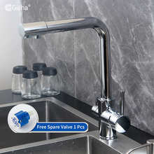 Gisha Filter Kitchen Faucets 360 Rotation Water Purification Features Mixer Tap Crane Deck Mounted Mixer Tap For Kitchen G2010 цена 2017