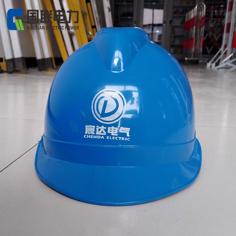 League ABS Plastic Safety Helmet Electric Power Construction Smashing Safety Helmet Labor Safety V Smashing Helmet Direct Sellin