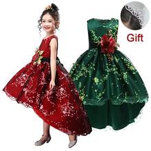 Embroidery Girls Dress Trailing Flower Kids Dresses For Girls Princess Dress Informal Party Girls Dress Tulle Vestidos Floral gold wire embroidery flower girl dress sequined mesh trailing girls wedding drag the floor princess party dress girls clothing