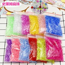 1Pack 75g Slime Flat Beads Plastic DIY Crystal Epoxy Mud Material Glue Handmade Materials Marca Dragon Decoration Diameter0.7cm(China)