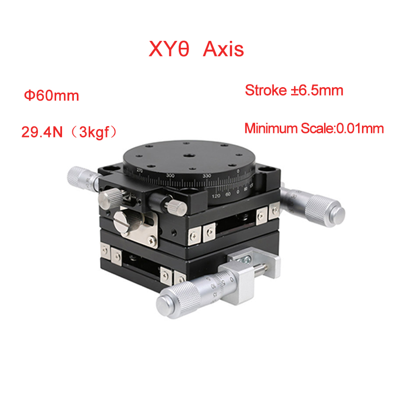 XYZ Axis 60*60mm Trimming Station Manual Displacement Platform Linear Stage Sliding Table PLS60 cross rail