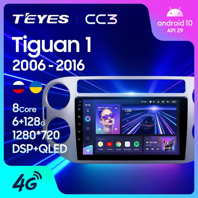 TEYES CC3 Штатная магнитола For Фольксваген Тигуан 1 For Volkswagen Tiguan 1 NF 2006 2008 2010 2012 2016 до 8-ЯДЕР, до 6 + 128ГБ 27EQ + DSP автомагнитола 2 DIN DVD GPS android 10 мультимедиа...